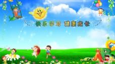 幼儿园广告