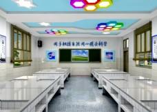 科学实验教室