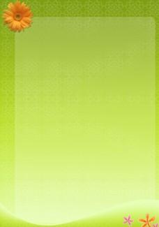 绿色背景展板背景