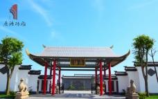 唐语砖雕门楼照壁
