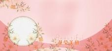 小清新 粉色浪漫茶花