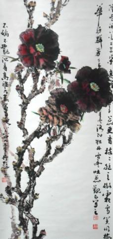 牡丹 富贵吉祥 刘土厚 国画