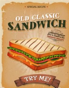 復古三明治海報矢量素材