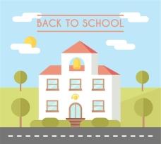 创意白色教学楼插画矢量素材
