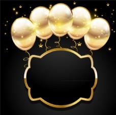 金色气球装饰标签矢量素材