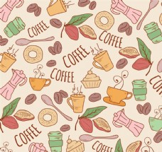 彩色咖啡元素无缝背景矢量素材