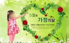 韩式儿童相册模板设计