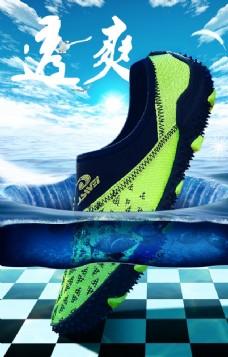 鞋海报合成