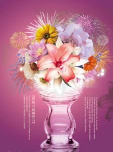 创意花瓶鲜花