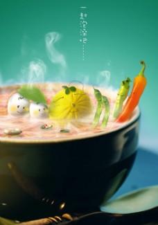 创意泡澡蔬菜