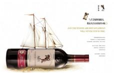 法国骑士葡萄酒形象篇