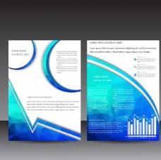 资料图宣传册设计