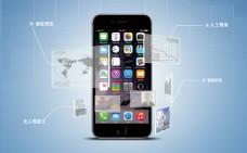 智能手机app应用宣传展示