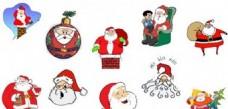 可爱圣诞老人
