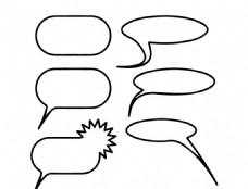 矢量语音对话框