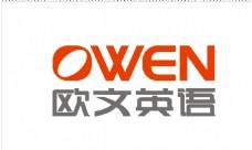欧文英语 logo
