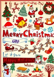 圣诞节手绘素材