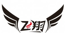 飞翔logo