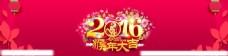 猴年新年中国风背景