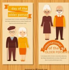 关爱老年人
