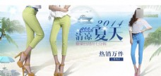 淘宝时尚七分裤