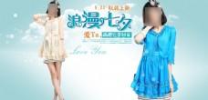 雪纺短裙促销