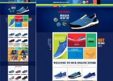 运动鞋店铺首页