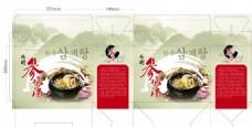 韩国参鸡汤包装箱