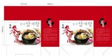 韩国参鸡汤礼盒