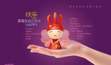 刘小甜 电脑桌面设计