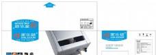 电热水器包装彩箱