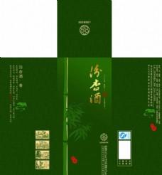 汾杏酒春竹