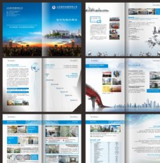 企业简单大气宣传册