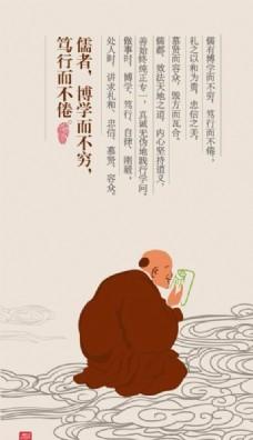 中国风  古人物