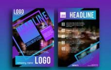創意紫色單頁