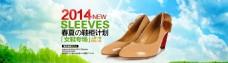 夏季女鞋广告