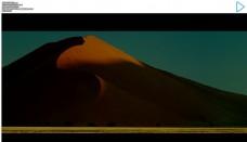 沙漠 日出
