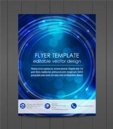 蓝色动感圆圈背景海报图片