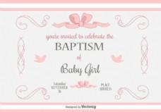 女婴洗礼矢量邀请