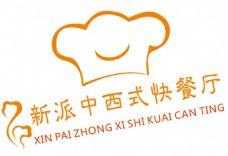 新派logo 商标厨师帽 云纹