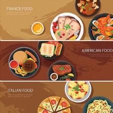 卡通美食网页海报条幅