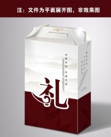 高端礼品包装盒