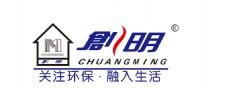 创明公司logo