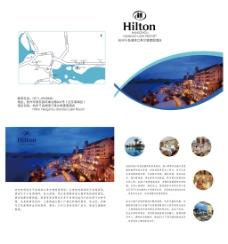 希尔顿酒店折页 AI