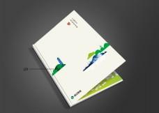 中式 现代 水墨 画册封面