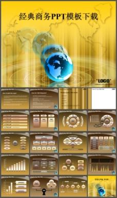 黄色背景的经典商务PowerPoint模板下载