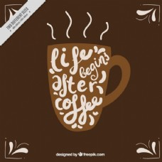 具有鼓舞人心的短语背景的咖啡杯