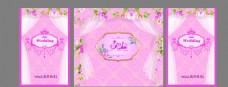 粉色婚礼主题