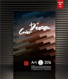 创意画册封面设计图片