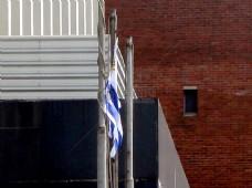 Uruguayan_Flag_3258(2).JPG